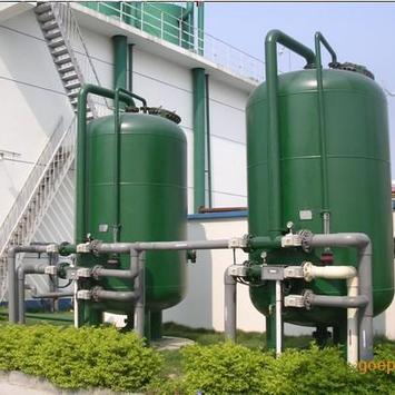 生活饮用水处理系统