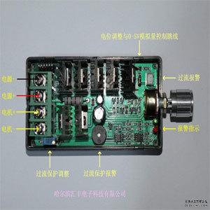 54V凯发k8国际調速器控制器HW-A-1050B
