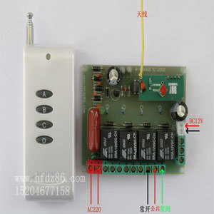 4 and remote control switch 10XY04-A
