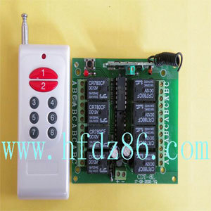 8 and remote control switch HFY08-B