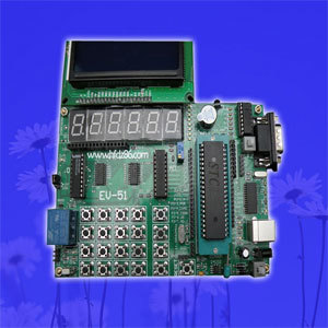 C51 development board HFEV51-A