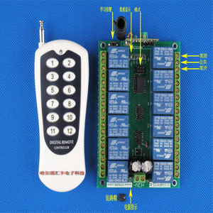 12 road remote control switch learning