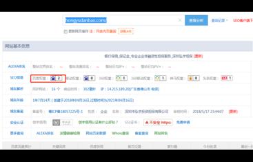 弘宇投资担保—优化案例