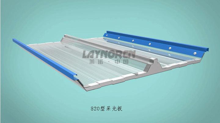 FRP采光板在温室上的运用