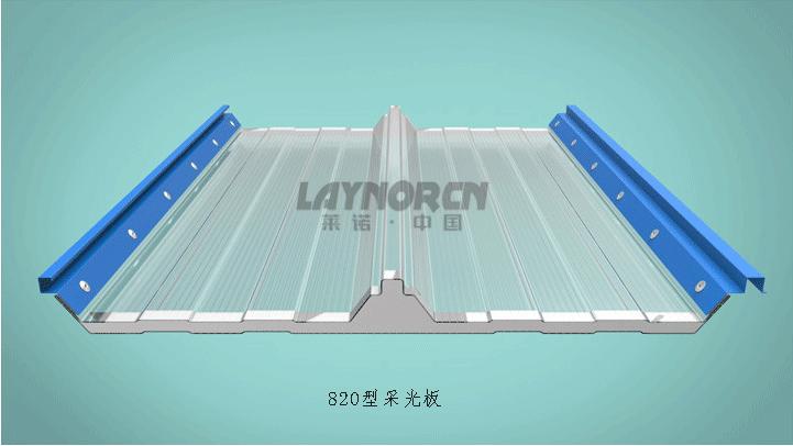 河北采光板的价格,莱诺frp采光板专业生产厂家
