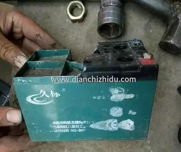 您见过这样的电动车假电池吗?