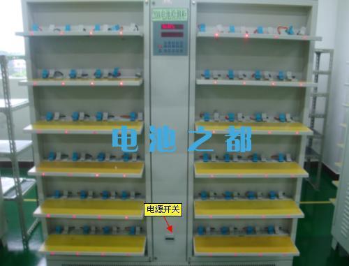 聚合物锂电池充电使用的设备