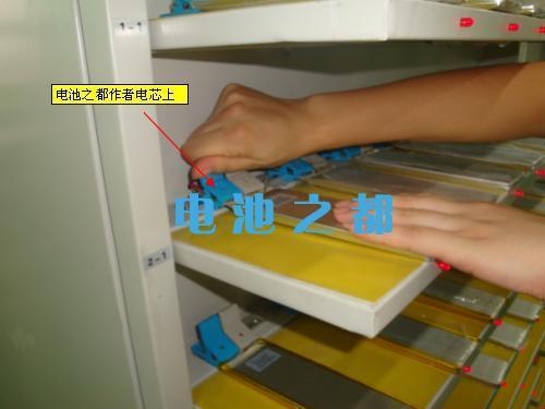 聚合物锂电池充电时要先将聚合物电芯一一对应