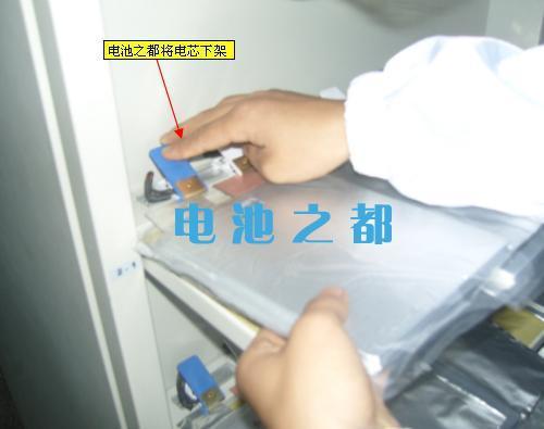 聚合物锂电池充电测试完成后下柜示意图