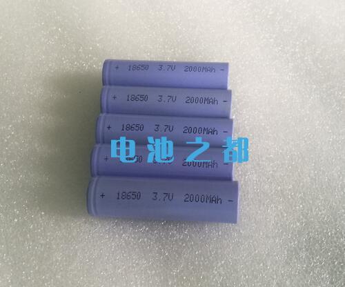一种2000mAh的18650锂电池要怎么使用呢
