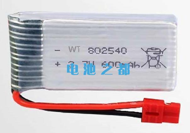 3.7V600mAh玩具飞机航模聚合物锂电池型号802540