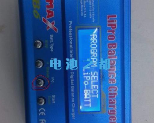 航模锂电池平衡充电器