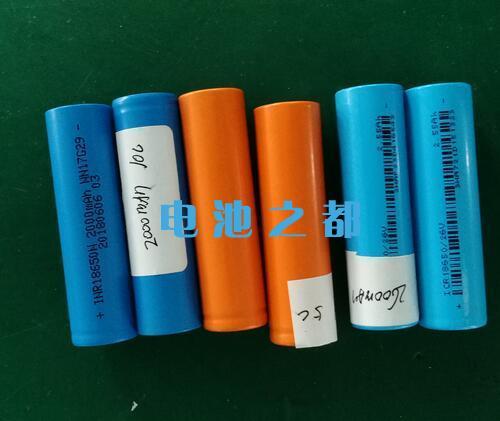 锂电池和铅酸电池的区别中用的18650锂电池芯