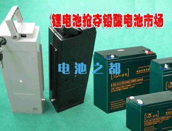 锂电池和铅酸电池的区别:锂电池开始抢夺铅酸电池市场了