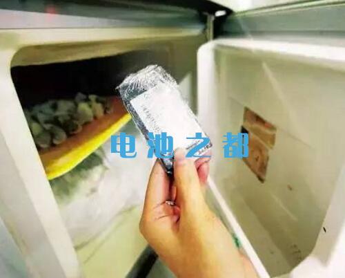 连手机带电池一起放在冰箱里面修复太有材了