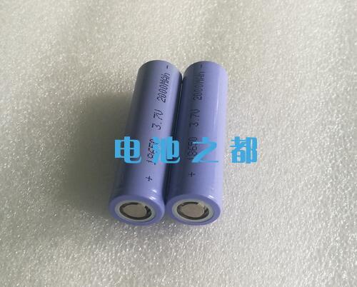 圆柱形18650锂电池