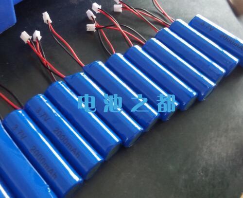 蓝牙音箱用18650锂电池