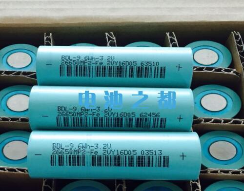 比克26650铁锂电池
