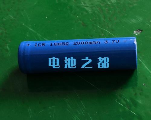18650锂电池喷码加工内容确认