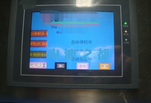 锂电池电芯烘烤控制面版
