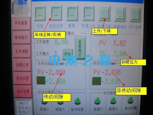 极片辊压设备工艺参数调试