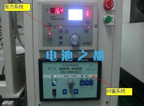 锂电池正负极极片辊压张力纠偏系统