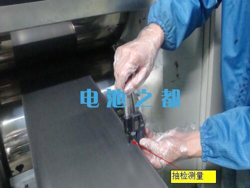 锂电池极片辊压后抽检测试