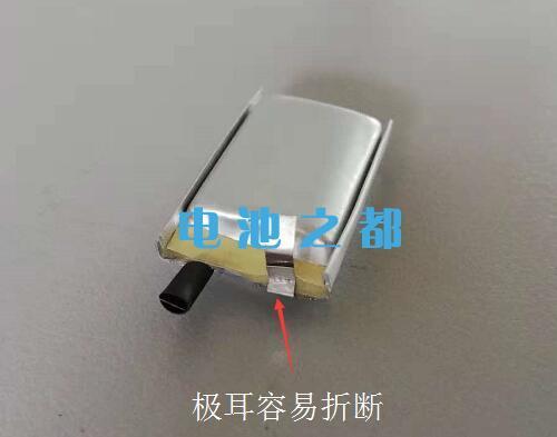 聚合物电池正极极耳容易折断