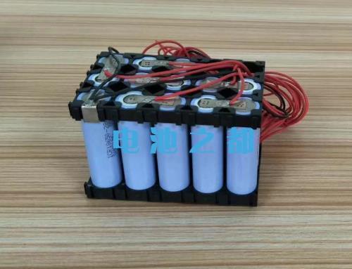 18650锂电池焊接导线维护时一定要理清标识