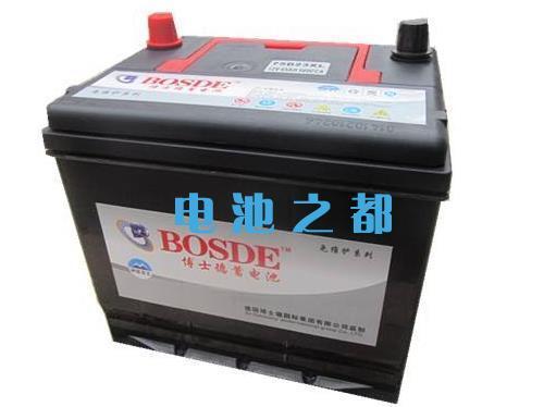 BOSDE启停铅酸电池