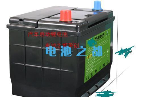 国内的汽车启停锂电池