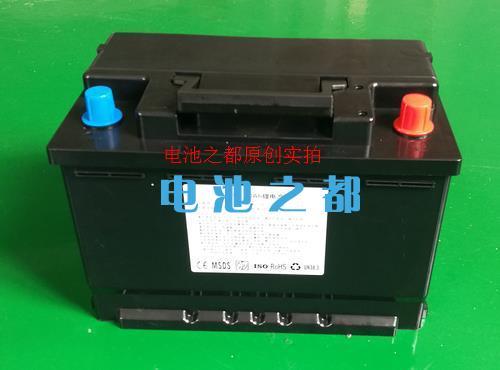 一种汽车启停电池