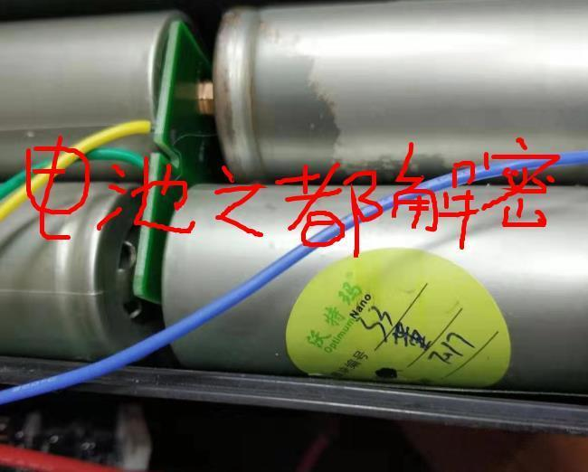 沃特玛32700电芯组装电池组的又漏液了