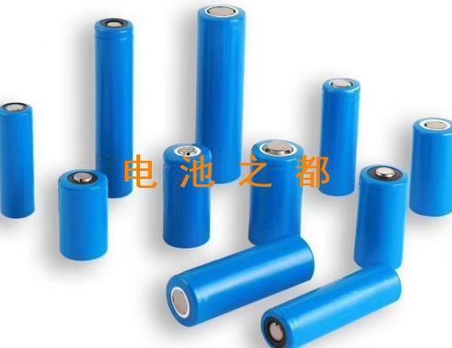 18650锂电池基础知识