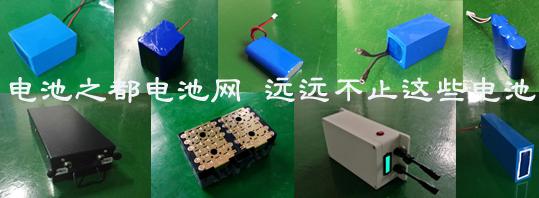 淘彩官网定制生产实力与产品品类展示