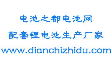 淘彩淘彩网,配套淘彩官网生产厂家