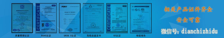 淘彩相关淘彩官网产品证件齐全,并为客户提供专业的淘彩官网定制!