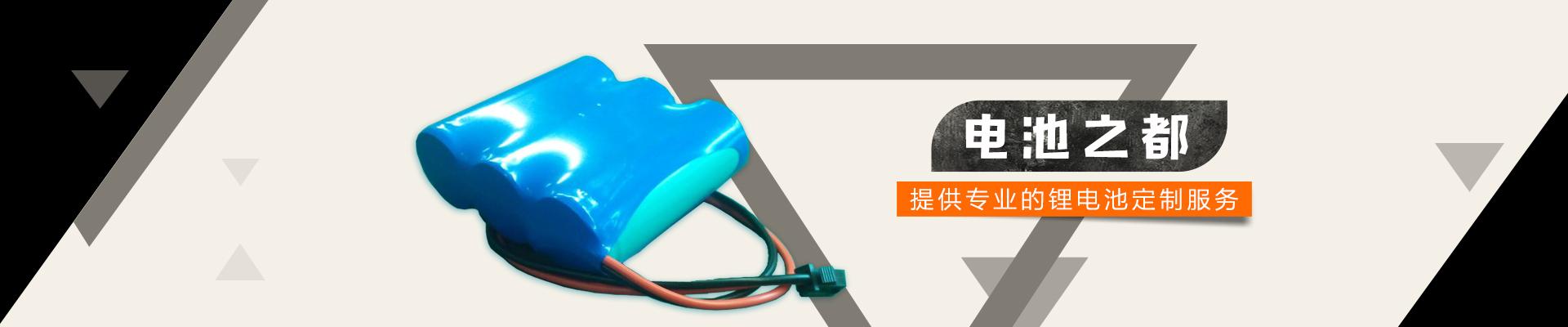 淘彩淘彩官网系列产品展示