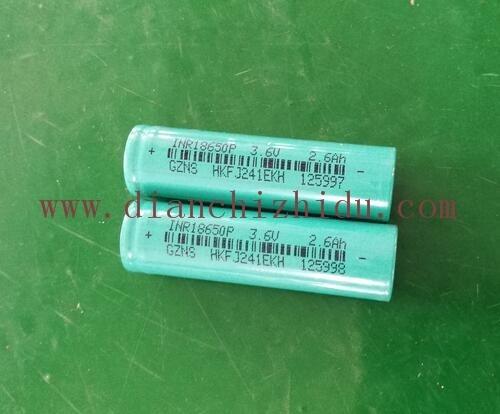 三元INR18650锂电池芯