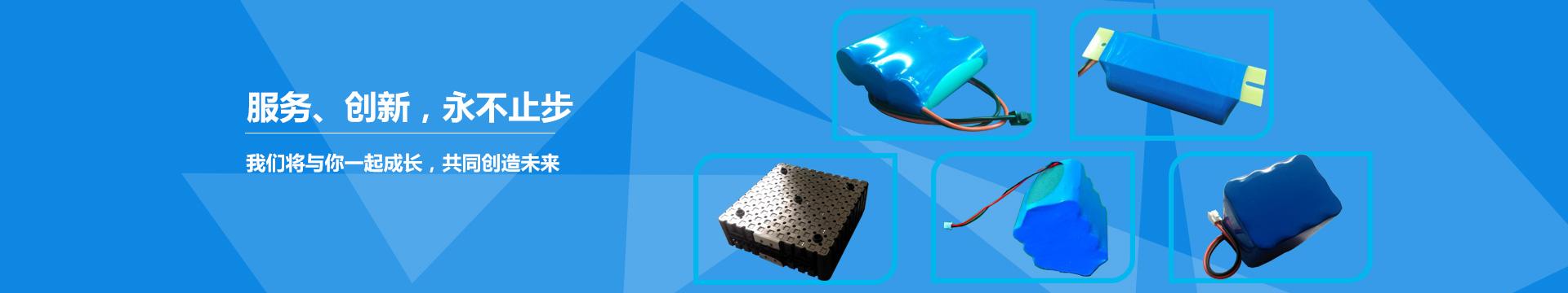 锂电池的用途