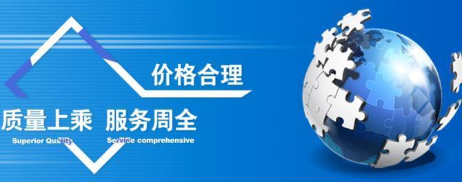 中国电池工业之都推荐的电池价格合理,电池质量上乘,服务周全。