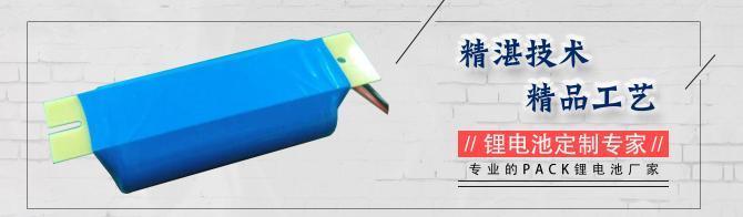 中国电池之都提供精品锂电池工艺技术
