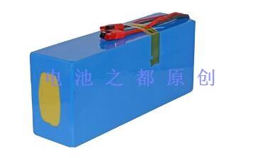 48V锂电池