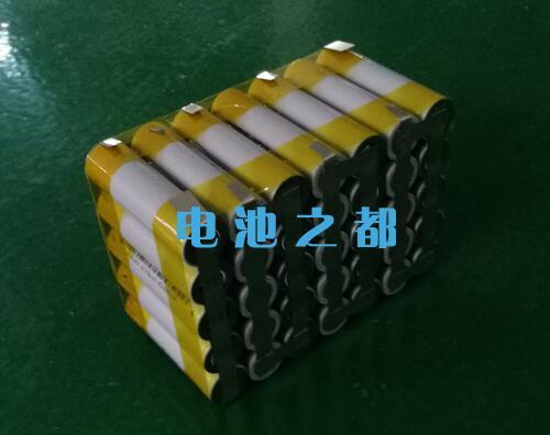 300W储能应急电源锂电池包