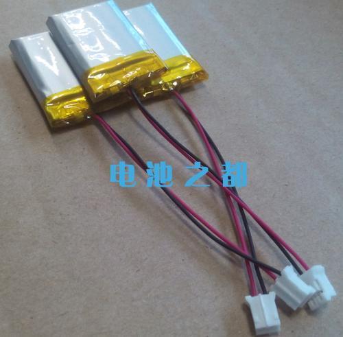 单节聚合物锂电池组