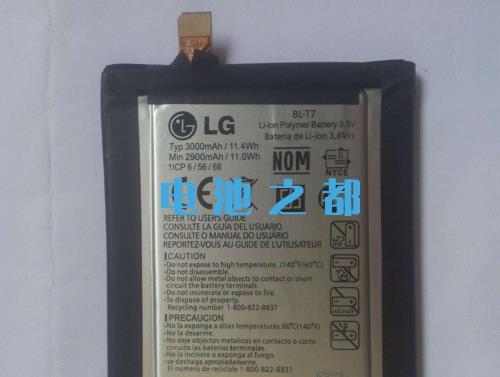 LG锂聚合物手机电池