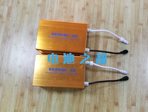 路灯用的太阳能路灯储能锂电池组