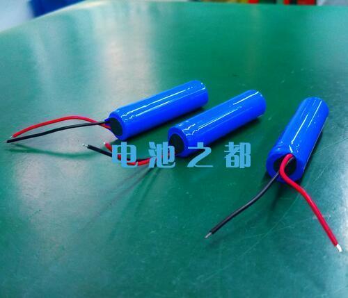 三元1串18650锂电池组