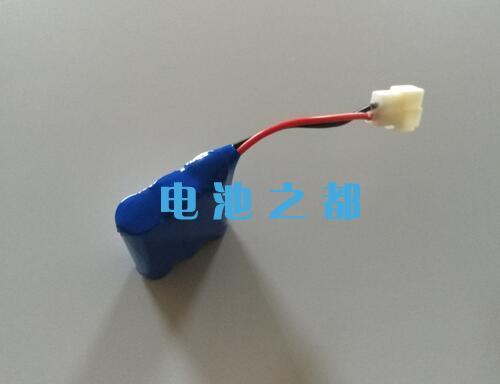 三元11.1V18650锂电池