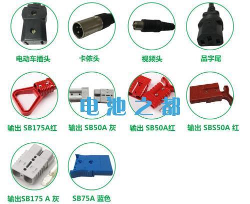 支持多种接头的72V电动车锂电池方案汇总